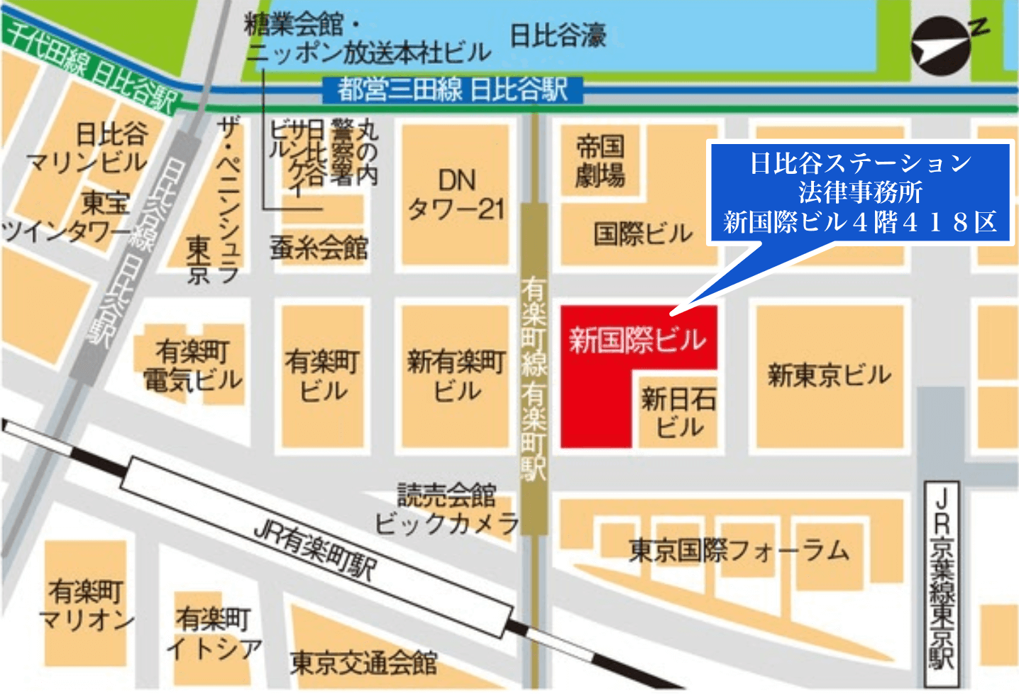 日比谷ステーション法律事務所の地図